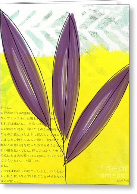Leaf Abstract Greeting Cards - Bamboo Greeting Card by Linda Woods