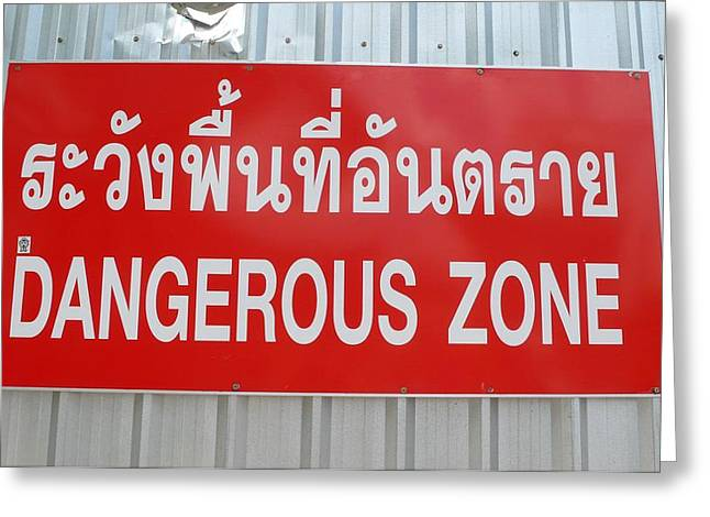 Bangkok Dangerous Zone Greeting Card by Gregory Smith