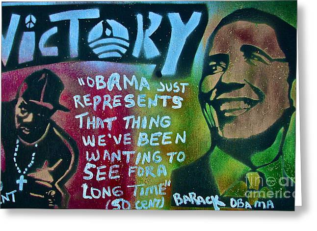 Michelle Obama Paintings Greeting Cards - BARACK and FIFTY CENT Greeting Card by Tony B Conscious