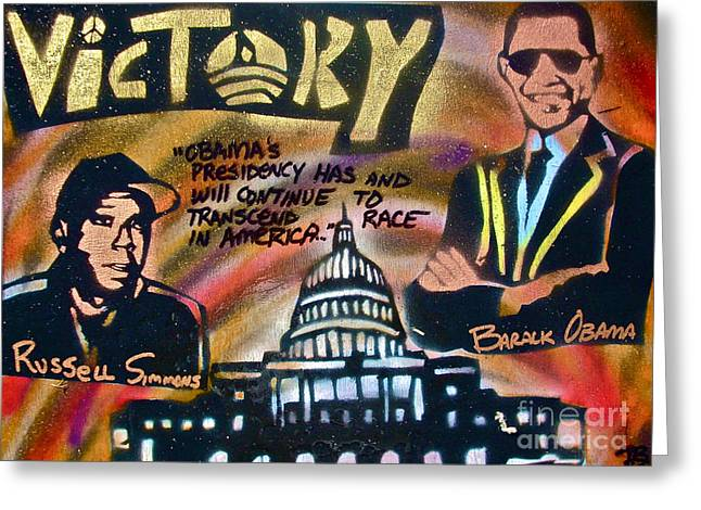 Best Sellers -  - Michelle Obama Paintings Greeting Cards - Barack and Russell Simmons Greeting Card by Tony B Conscious