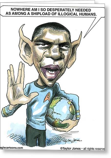 Barack Obama Drawings Greeting Cards - Barack Obama Greeting Card by Taylor Jones
