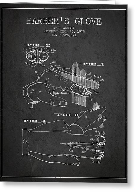 Barber Shop Greeting Cards - Barbers Glove Patent from 1975 - Charcoal Greeting Card by Aged Pixel