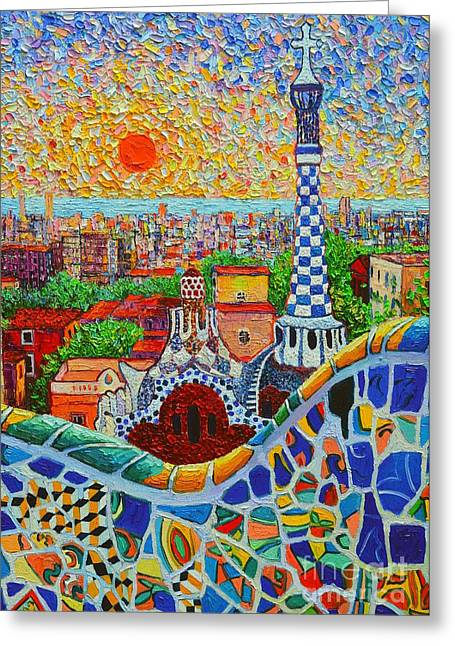 Recently Sold -  - Green And Yellow Greeting Cards - Barcelona Sunrise - Guell Park - Gaudi Tower Greeting Card by Ana Maria Edulescu