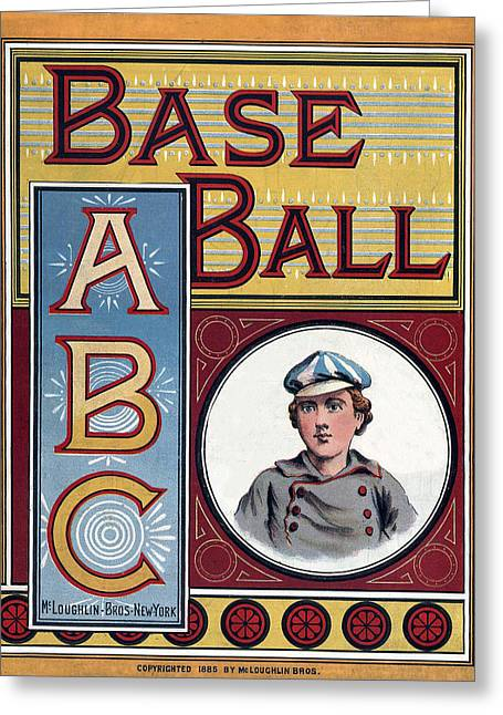 Baseball Abc Greeting Card by McLoughlin Bros