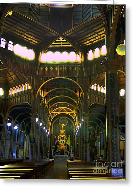 Al Central Greeting Cards - Basilica of Our Lady of the Angels - Cartago - Costa Rica Greeting Card by Al Bourassa