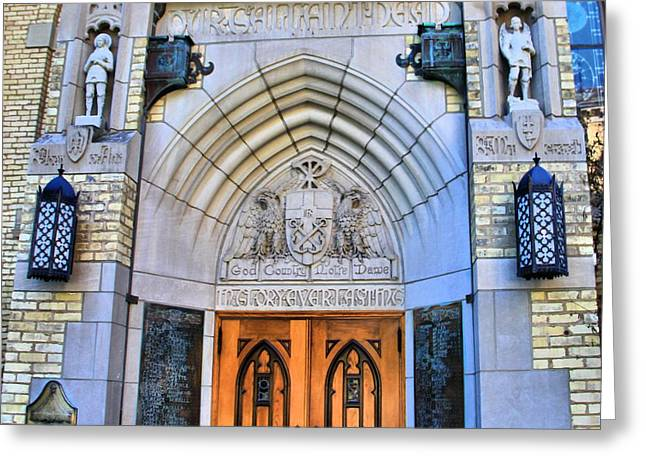 Scholarship Greeting Cards - Basilica Of The Sacred Heart Entrance Greeting Card by Dan Sproul