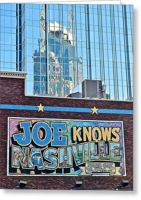 Nashville Greeting Cards - Batman Building Reflects Greeting Card by Frozen in Time Fine Art Photography