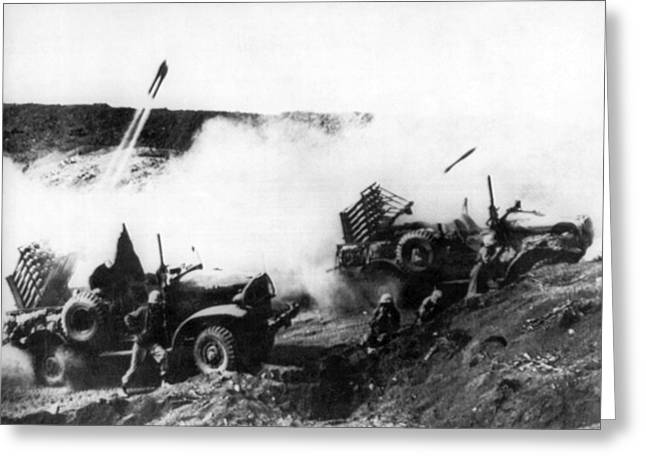 Battle At Iwo Jima Greeting Card by Underwood Archives
