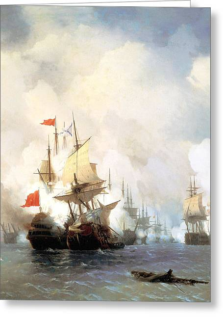 Ivan Greeting Cards - Battle of Chios Greeting Card by Ivan Konstantinovich Aivazovsky