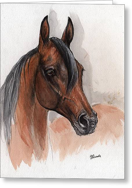 Custom Horse Portrait Greeting Cards - Bay arabian horse watercolor portrait 08 03 2013 Greeting Card by Angel  Tarantella