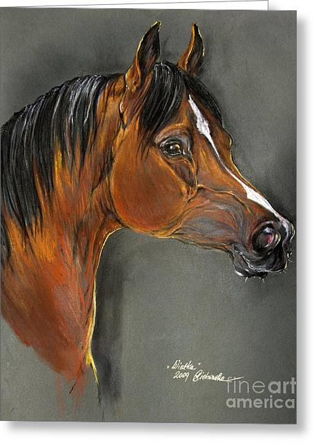 Equine Pastels Pastels Greeting Cards - Bay Horse Portrait Greeting Card by Angel  Tarantella