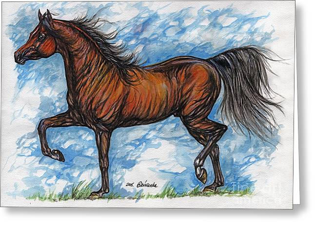 Bay Horse Running Greeting Card by Angel  Tarantella