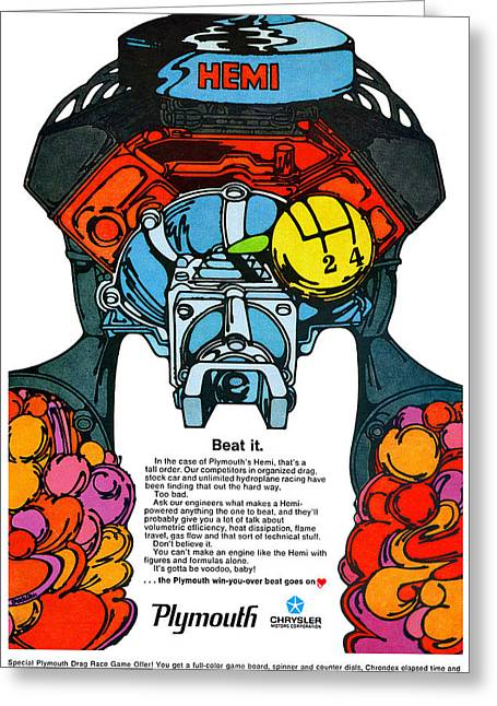 Beat It. Greeting Card by Digital Repro Depot