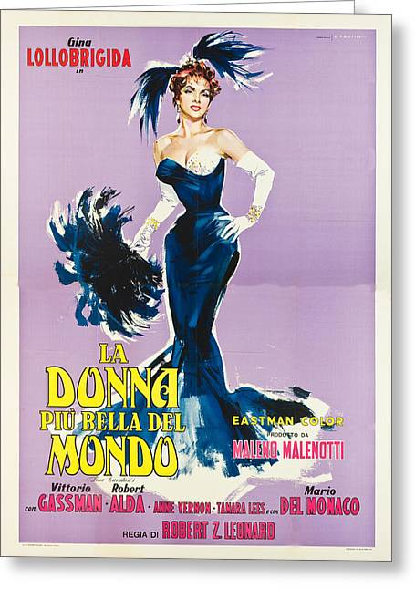 Italian Cinema Greeting Cards - Beautiful But Dangerous - Italian  Greeting Card by Nomad Art And  Design