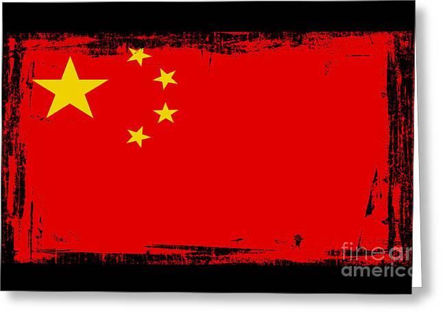 Beijing Map Greeting Cards - Beautiful China Flag Greeting Card by Pamela Johnson