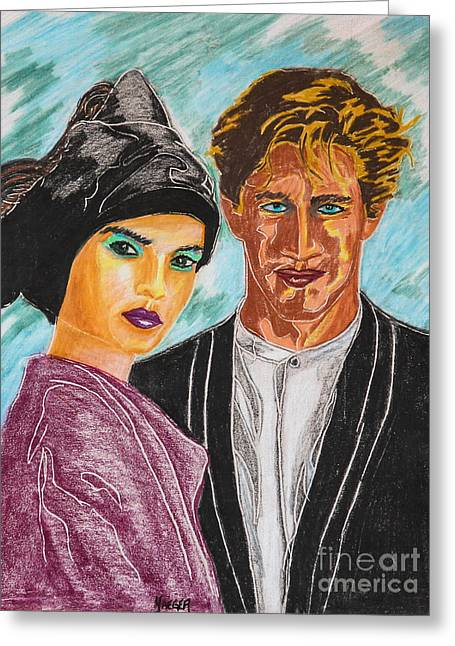 Colorful Photography Drawings Greeting Cards - Beautiful Couple Greeting Card by Robert Yaeger