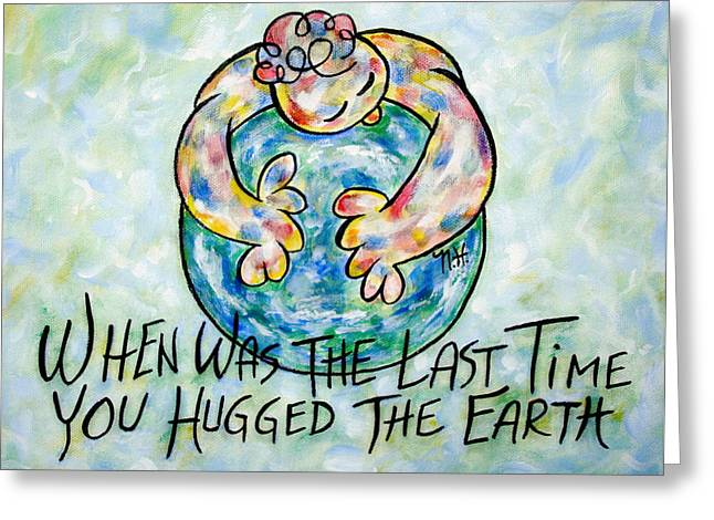 Brushtrokes Greeting Cards - Beautiful Earth Greeting Card by Natalie Holland