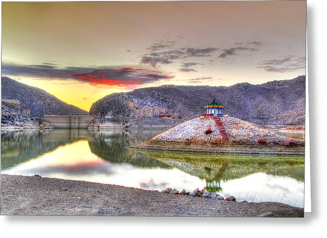 Balochistan Greeting Cards - Beauty of nature Greeting Card by Muhammad Zahid