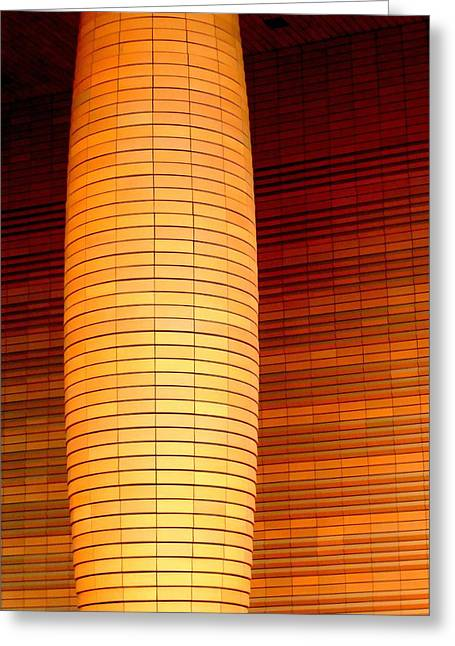Charlotte Art Museums Greeting Cards - Bechtler 2 Greeting Card by Ron Kandt