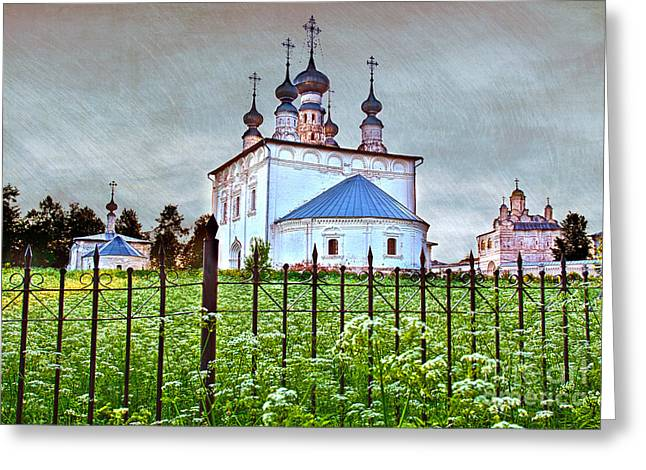 Historical Buildings Greeting Cards - Before The Storm Greeting Card by Elena Nosyreva