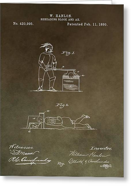 Knighted Mixed Media Greeting Cards - Beheading Block Patent Greeting Card by Dan Sproul