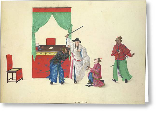 Beheading His Own Son Greeting Card by British Library