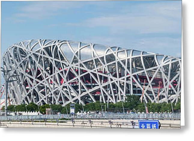 Beijing National Stadium, Olympic Greeting Card by Panoramic Images
