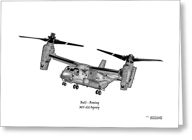 Steve Eggers Greeting Cards - Bell-Boeing MV-22B Osprey Greeting Card by Arthur Eggers