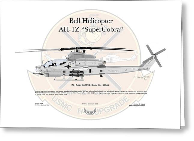 Steve Eggers Greeting Cards - Bell Helicopter AH-1Z Super Cobra Greeting Card by Arthur Eggers
