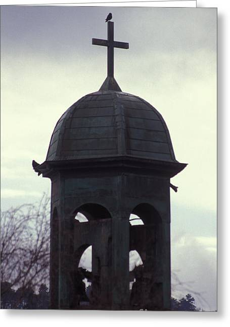 Besancon Greeting Cards - Bell Tower of the Cathedrale Saint Jean de Besancon Greeting Card by Gregory Schultz