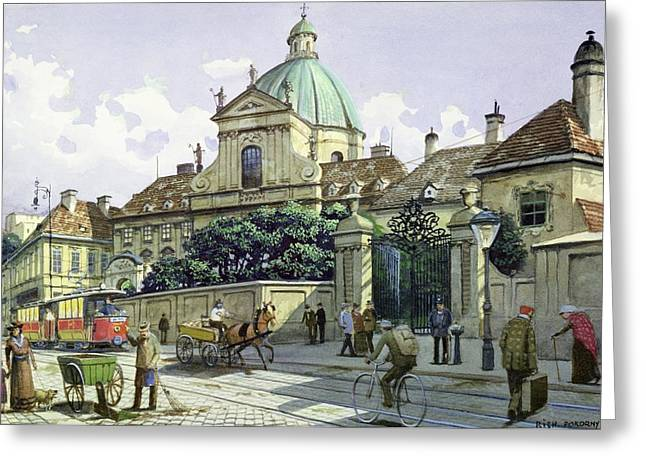 Cupola Photographs Greeting Cards - Below The Belvedere Palace In Vienna Wc On Paper Greeting Card by Richard Pokorny