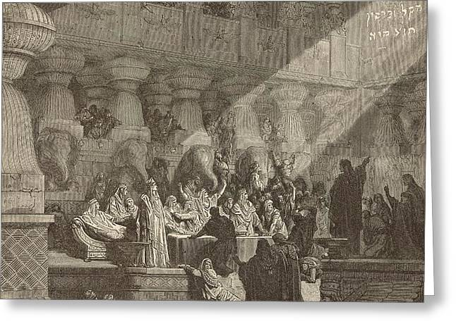 Belshazzar's Feast Greeting Card by Antique Engravings
