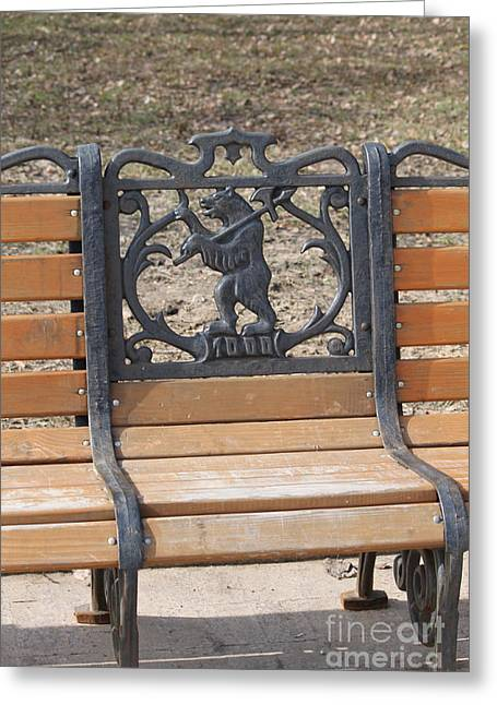 Evgeny Pisarev Greeting Cards - Bench Greeting Card by Evgeny Pisarev