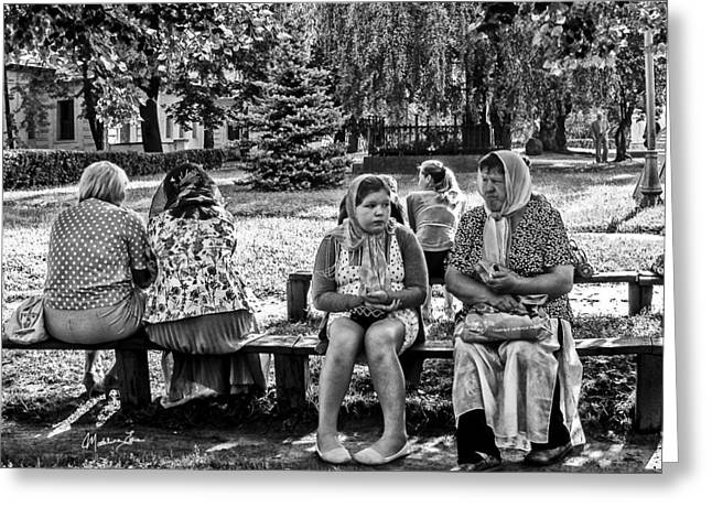 Grandchildren Greeting Cards - Bench Scene - Russia Greeting Card by Madeline Ellis