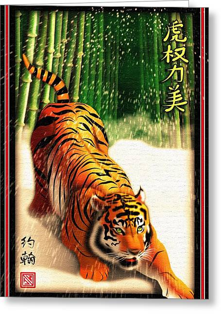 Oriental Tiger Greeting Cards - Bengal Tiger in Snow storm  Greeting Card by John Wills