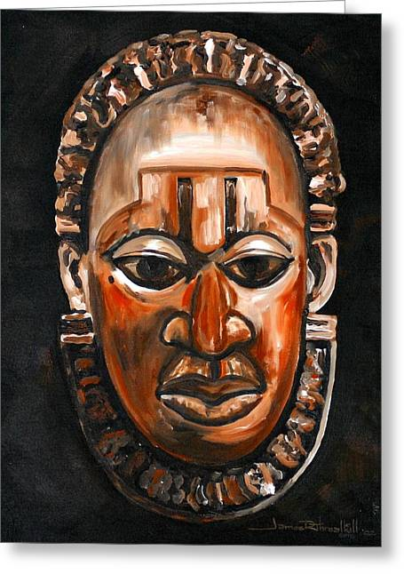 Recently Sold -  - African-american Greeting Cards - Benin Mask Greeting Card by James R Threalkill