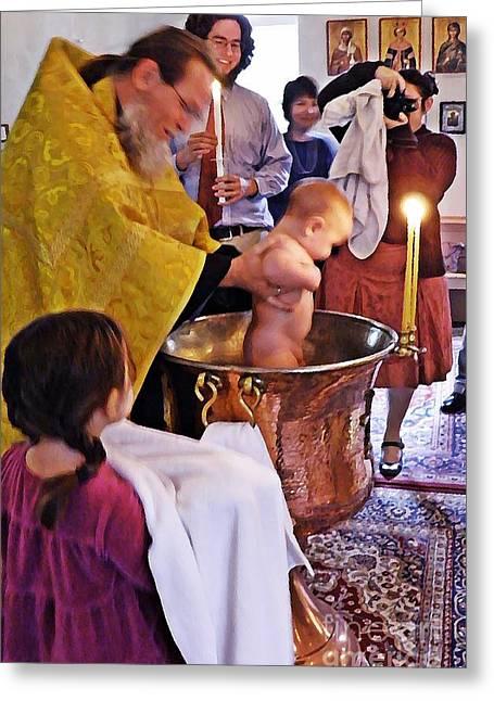 Initiation Greeting Cards - Benjamins Baptism Greeting Card by Sarah Loft