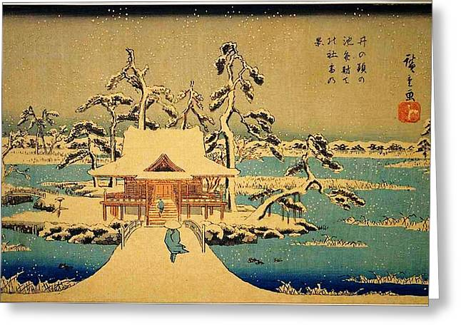 Constable Greeting Cards - Benzaiten Shrine At Inokashira In Snow Greeting Card by MotionAge Designs
