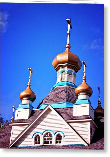 New Hampshire Logging Greeting Cards - Berlin Orthodox Church Greeting Card by Tom Singleton