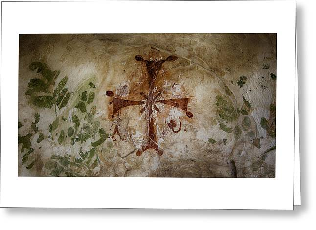 Olive Branch Greeting Cards - Bet Shean Baptistery Cross Greeting Card by Stephen Stookey