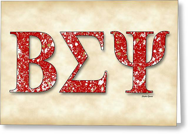 Social Organizations Greeting Cards - Beta Sigma Psi - Parchment Greeting Card by Stephen Younts