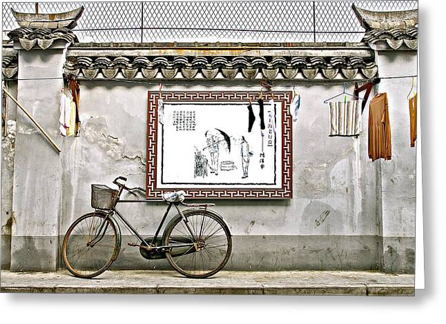 Sienna Greeting Cards - Bike in Old Shanghai Greeting Card by Thuy Vi Gates