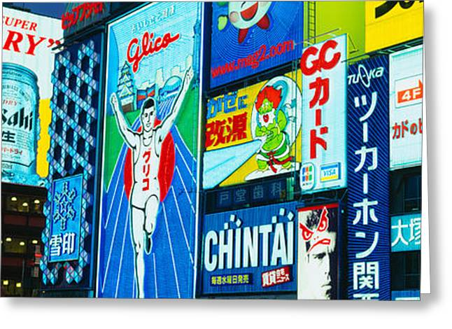 Western Script Greeting Cards - Billboards Lit Up At Night, Dotombori Greeting Card by Panoramic Images