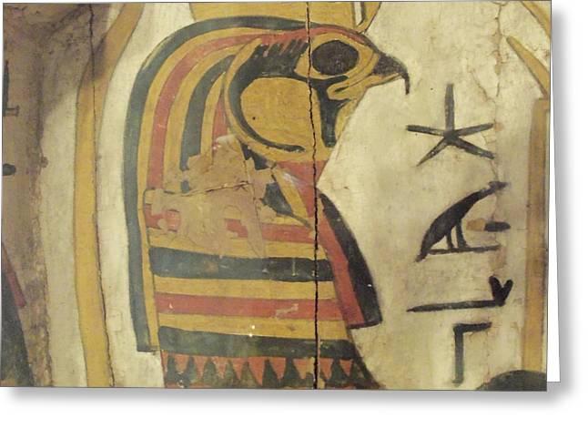 Egyptian Sarcophagus Greeting Cards - Bird God Greeting Card by Holly Gibert