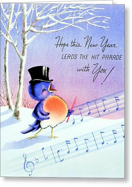 Christmas Greeting Photographs Greeting Cards - Birdie Greeting Card by Munir Alawi
