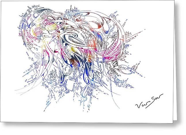 Ink And Pencil Girl Drawings Greeting Cards - Birth Greeting Card by Van Sar