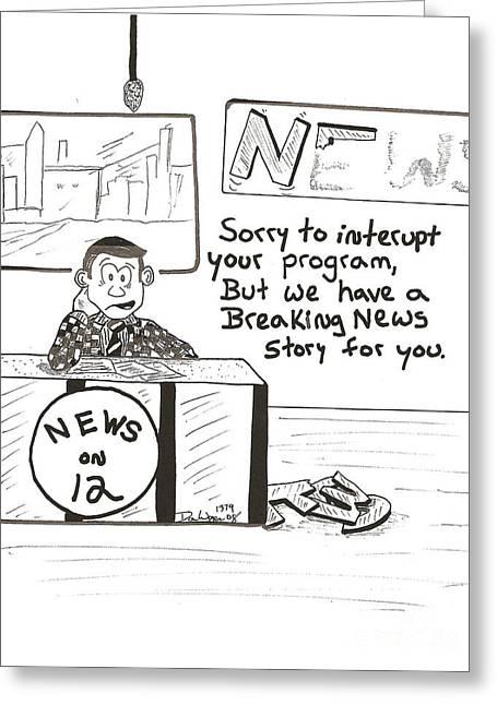 Joke Drawings Greeting Cards - Birthday wish Greeting Card by Dan Wagner