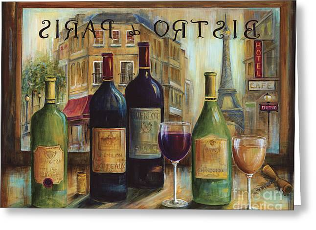 Glass Of Wine Greeting Cards - Bistro De Paris Greeting Card by Marilyn Dunlap