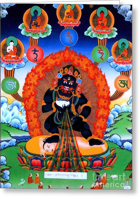 Financial Difficulties Greeting Cards - Black Jambhala  1 Greeting Card by Lanjee Chee
