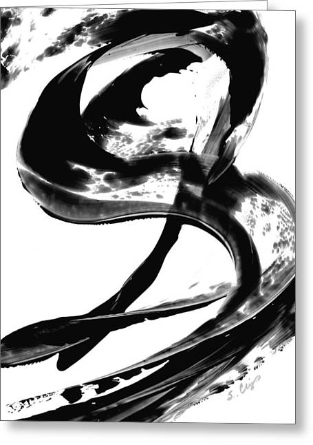 Black And White Print Greeting Cards - Black Magic 307 by Sharon Cummings Greeting Card by Sharon Cummings